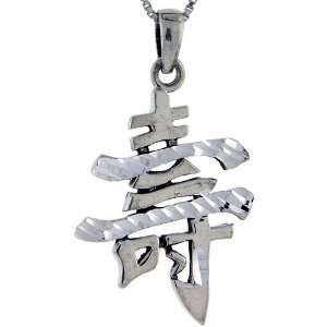 for LONG LIFE Pendant (w/ 18 Silver Chain), 1 9/16 inch (40mm) tall
