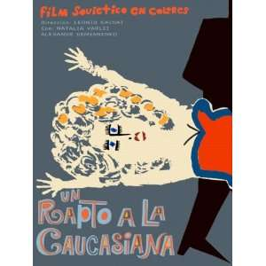 18x24 Movie POSTER.Un rapto a la Caucasiana Russian film directed