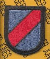 107th MI Bn 7 INF LRS Airborne Ranger LRRP flash patch