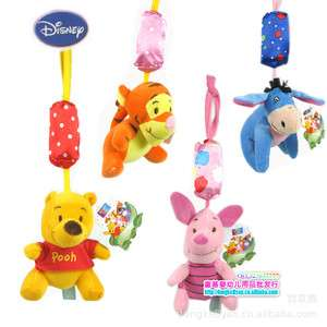 New Colorful Winnie the Pooh and Friends Baby Toy