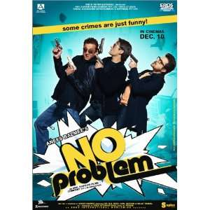 No Problem (New Hindi Comedy Film / Bollywood Movie
