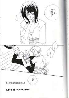 One Piece doujinshi Robin Zoro Zolo x Sanji Bitter Chocolate Naporitan
